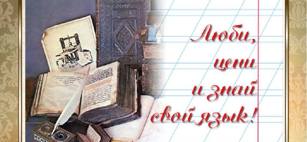 Сайт учителя Кузнецовой Елены Викторовны